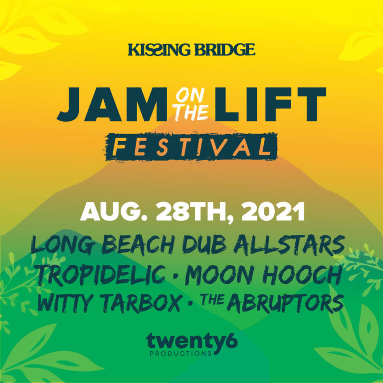 jam on the lift